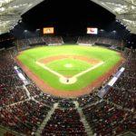 Sobre el Marketing Deportivo